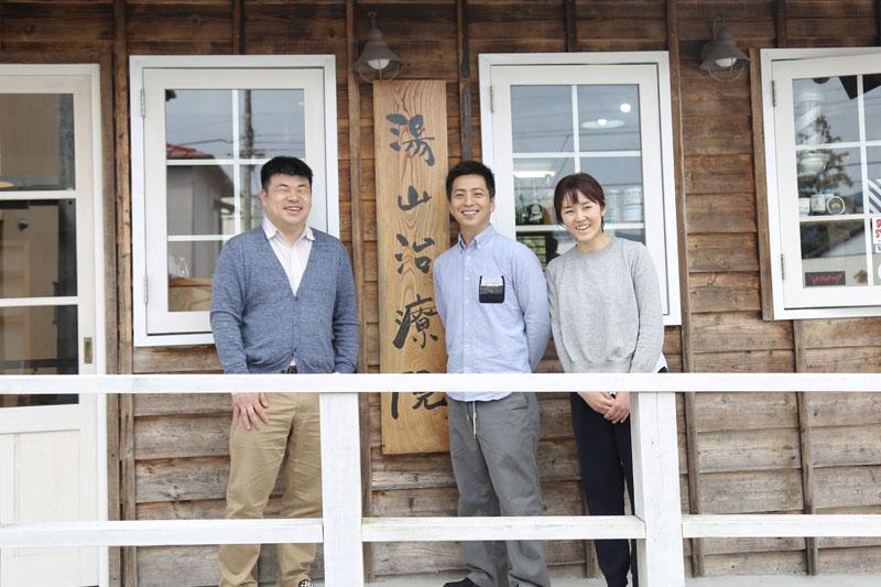湯山治療院/湯⼭朋弘さん、鮎さん